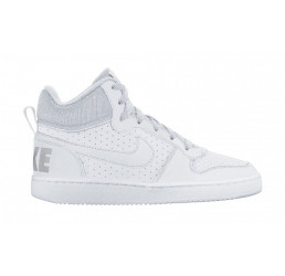 BUTY AIR FORCE 1 LOW (GS) Nike taniesportowe.pl